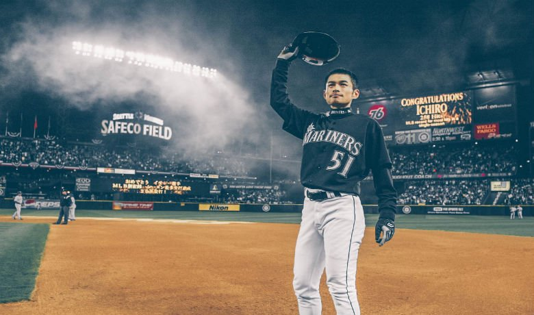 Photo Courtesy: Seattle Mariners