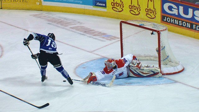 The Spokane Chiefs fell to Victoria in game 4 and were swept by the Royals.